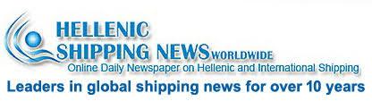 Hellicinc News